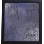 The Gandhi Tile in Fibre Glass and Wood, 11.5*0.5*12 Inches