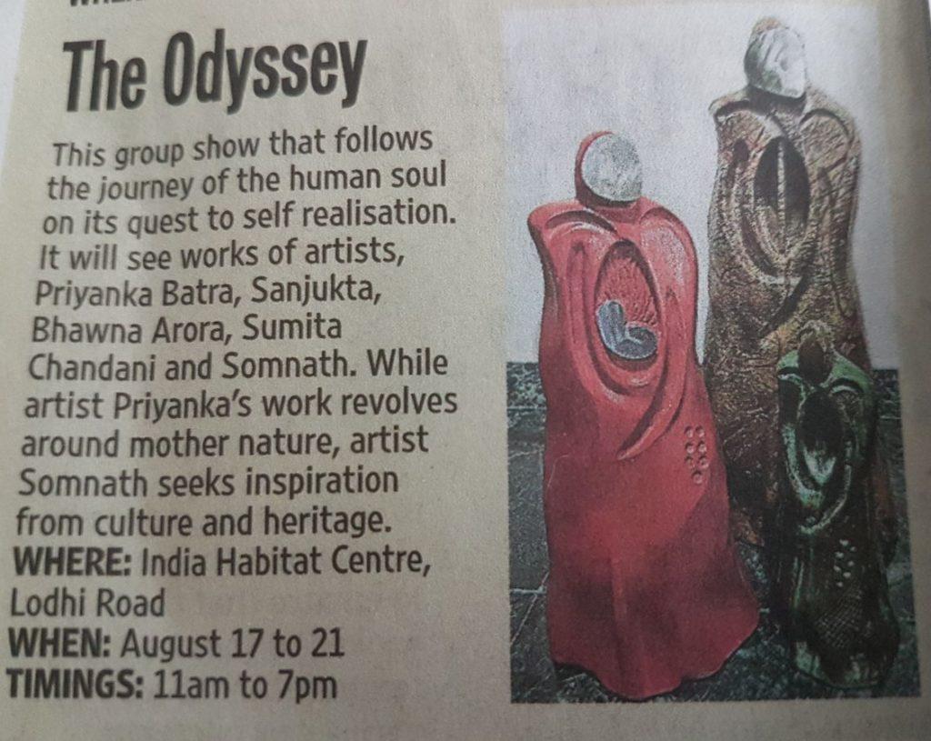 Hindustan Times HT City